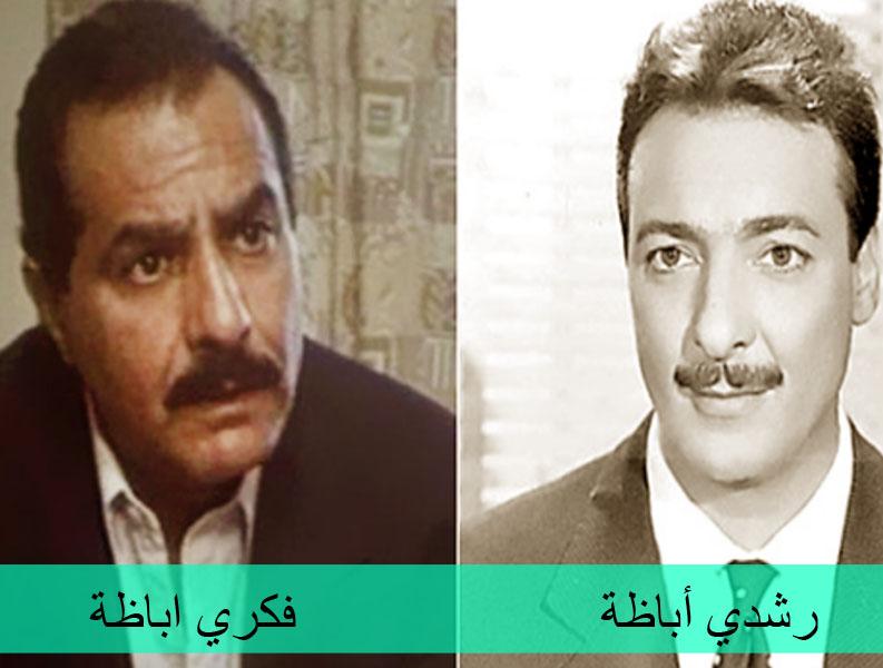 بالصور : لن تصدقوا من هو شقيق رشدي أباظة