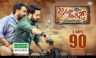 Janatha Garage 100 crores box office collections