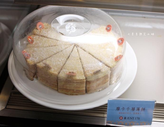 4 台南 深藍咖啡館 千層蛋糕