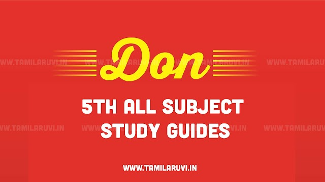 5th All Subject English Medium Don Study Guide 2021-2022 Reduced Edition Download PDF