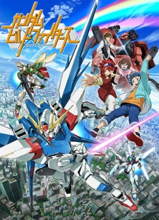 Gundam Build Fighters - 2013