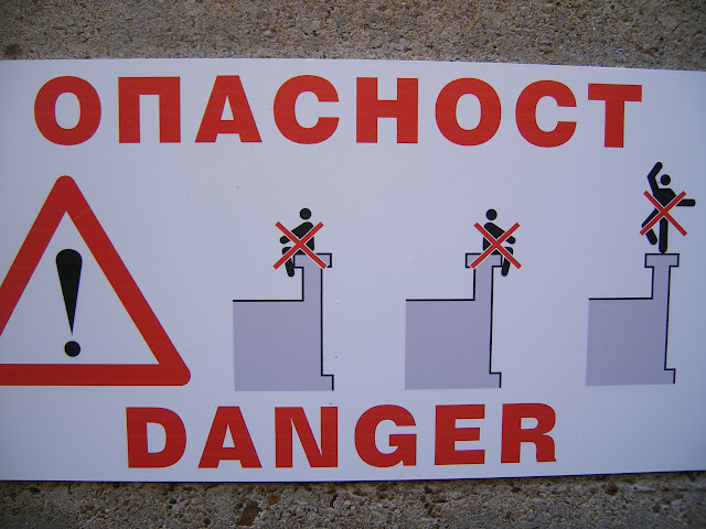 Don't sit left or right, and don't forget: no dancing either!