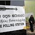 கேள்விக்குறியாகும் தேர்தல் மாற்றமும் -முஸ்லீம்களின் தனித்துவ அரசியலும்