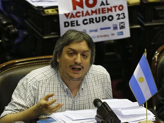 El fiscal de Estado de Jujuy le pidió a Máximo Kirchner que explique el destino de los fondos que manejó Milagro Sala