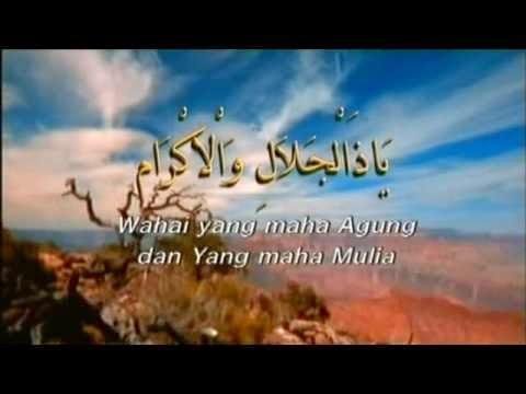 Disebutkan dalam sebuah riwayat sahih dari Rasulullah SAW Biasakanlah Mengucapkan  YA DZAL JALALI WAL IKRAM