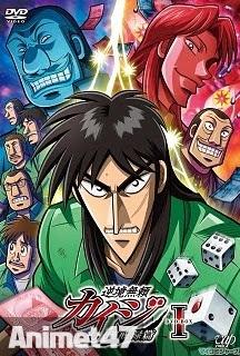 Gyakkyou Burai Kaiji: Hakairoku Hen - Kaiji SS2 Hakairoku Hen 2011 Poster