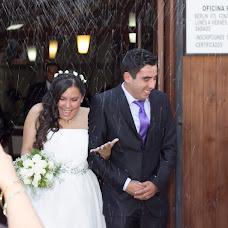 Wedding photographer Jonathan Aranda (etacarinae). Photo of 18.05.2017