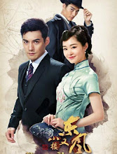Love in Hanyuan China Drama