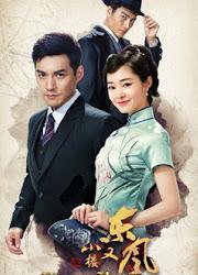Love in Hanyuan China Drama