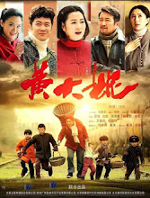 Second Sister Huang Da Ni China Drama