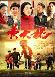 Second Sister Huang Da Ni China Drama