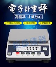 MX-918 中型 計重桌秤
