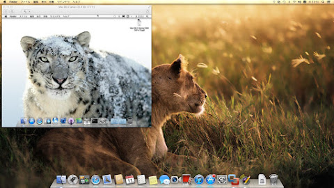 Mountain Lion内でSnow Leopard Server動く
