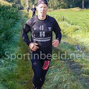 Survival Udenhout 2017 (83).jpg