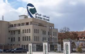 Algérie télécom: Installation nouvelle de 9 stations MSAN à Mécheria et Aïn-Séfra