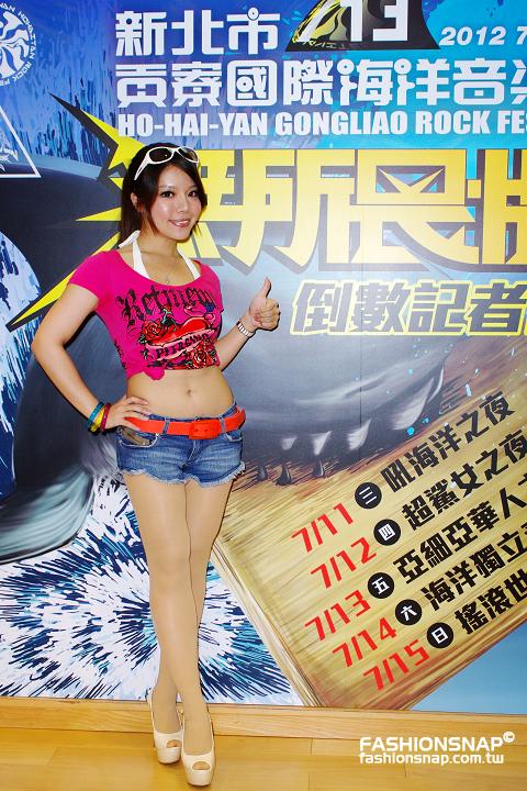 2012.07.04 海祭倒數記者會主持 - Showgirl 娃娃
