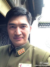 Li Hanjun China Actor