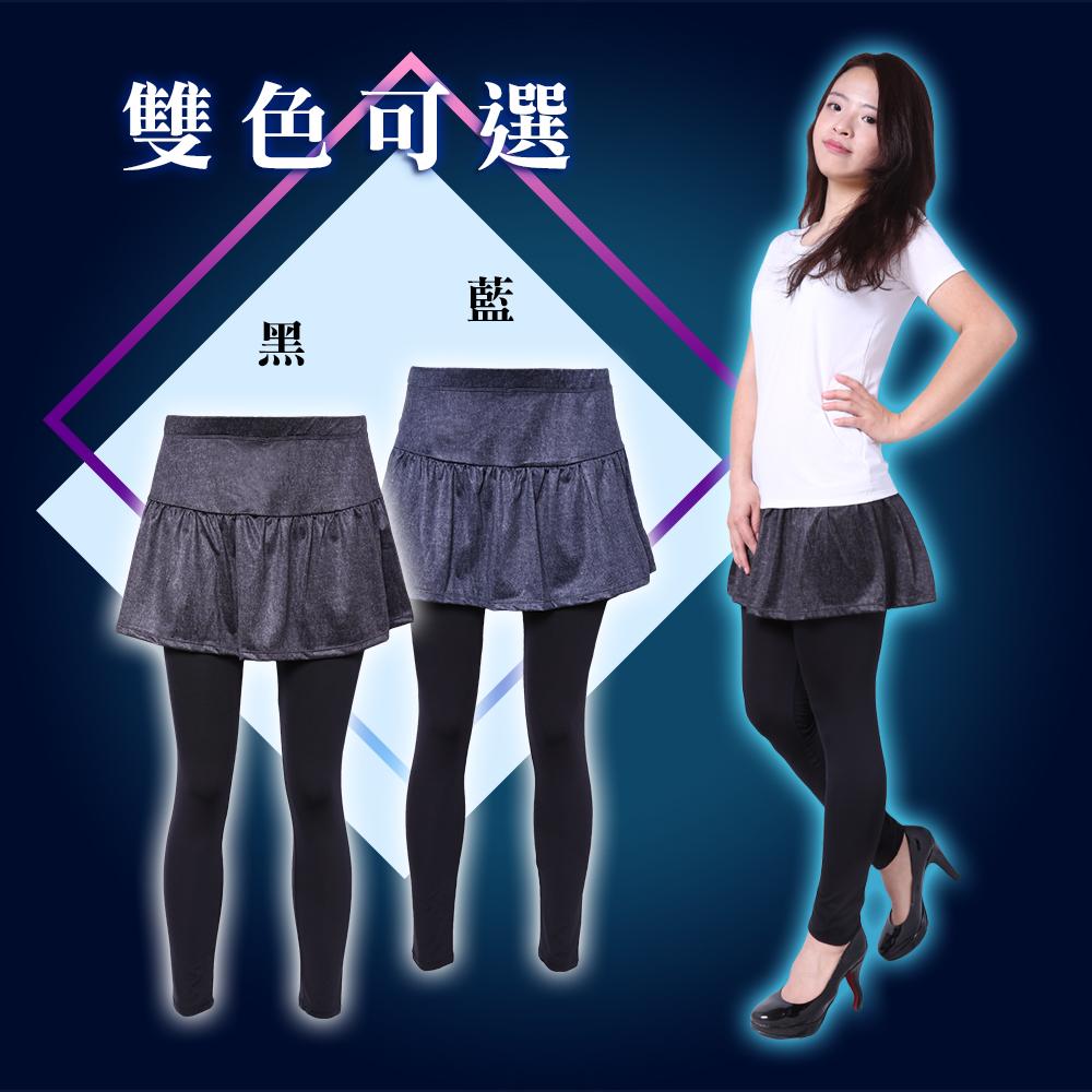 涼感 機能 褲裙 裙襬長褲 5b2f 五餅二魚 顯瘦 美腿 翹臀 修飾 冰涼 吸濕排汗