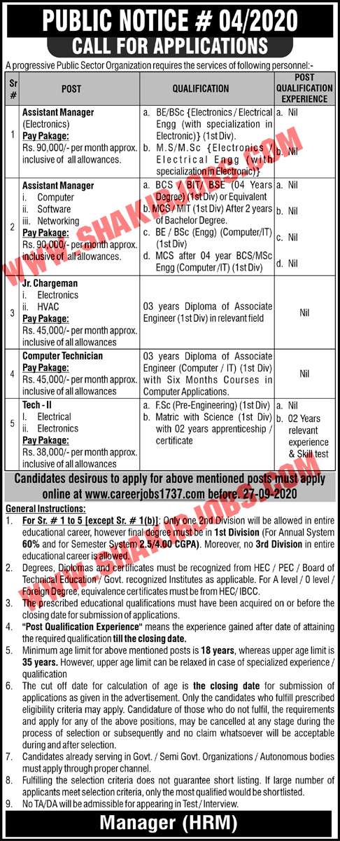 Jobs in Atomic Energy Jobs September 2020