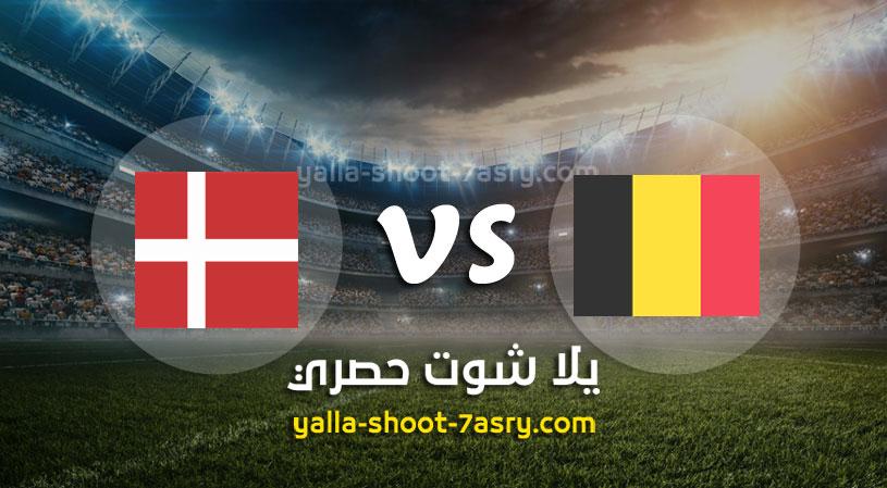 مباراة بلجيكا والدنمارك