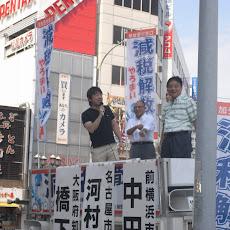 名古屋市議会リコール署名