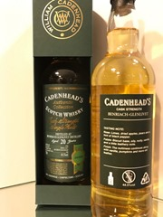 Benriach 20 .jpg 186 bottles -750x1000