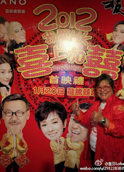 Lu Fen China Actor