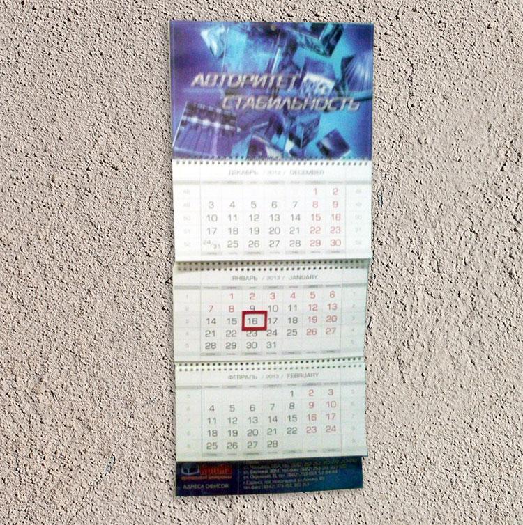 poligraphy_kalendari (8).jpg