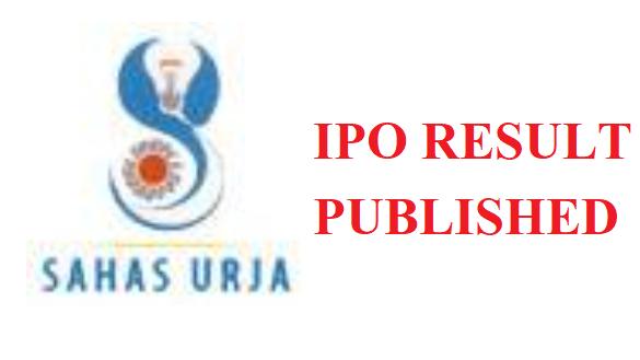 How to check IPO Result allotment of Sahas Urja  Meroshare CDSC IPO Result