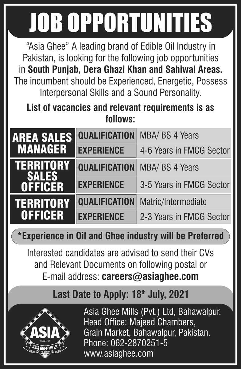 Asia Ghee Mills Private Limited Bahawalpur Jobs 2021
