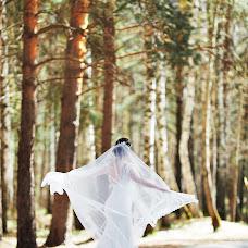 Wedding photographer Albina Kobeleva (AlbinaGalina). Photo of 17.05.2018