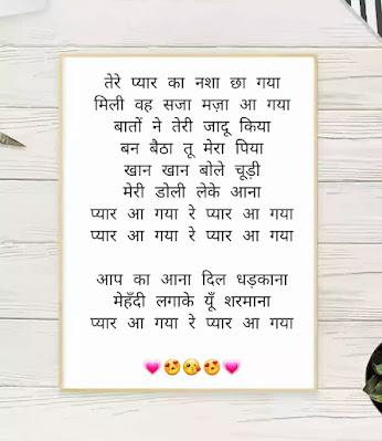 aap ka aana dil dhadkana song lyrics hindi/english