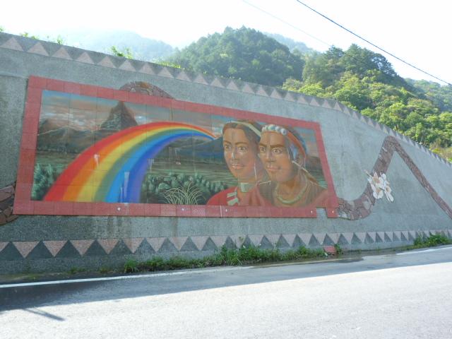 TAIWAN. Dans une region ou habitent les aborigenes de l ethnie Atayal - P1110846.JPG