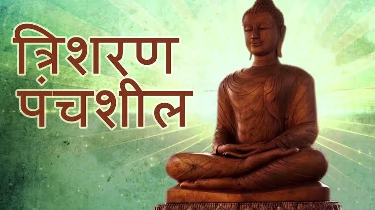 trisharan panchshil lyrics in marathi  Buddha bhim geetmala