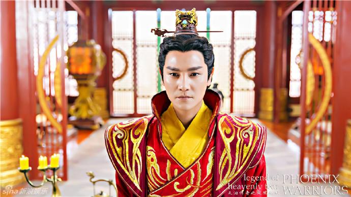 Legend of Heavenly Tear: Phoenix Warriors China Web Drama