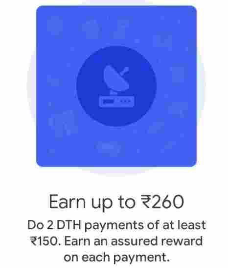 Google Pay DTH Offer - Get Earn Up to Rs.260 Cashback ( scratch Card Offer )