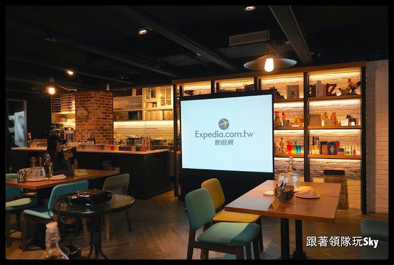 訂房機票推薦-訂貴保證退差價X2【智遊網Expedia】部落客聚會