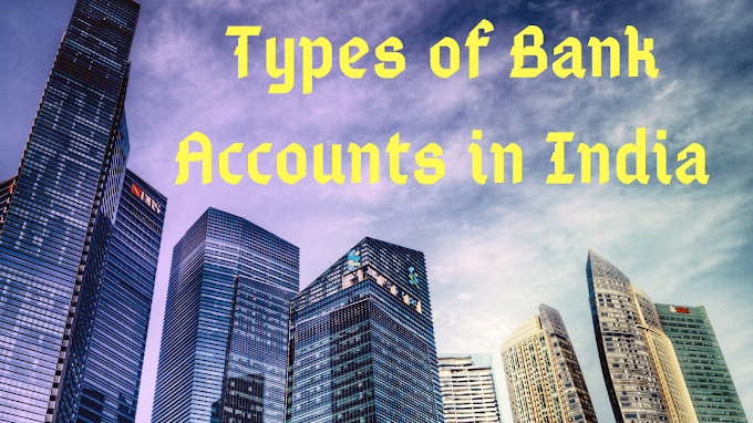 Types of Bank Accounts in India in Hindi ( बैंक अकाउंट के प्रकार )