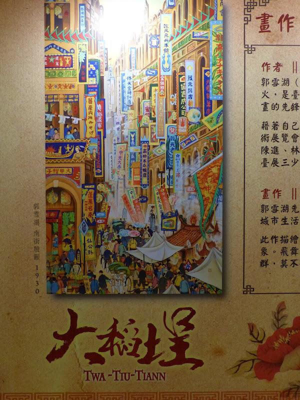 Taipei Zhong Shan Hall et Ximending - P1020702.JPG