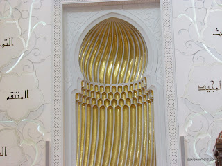 0710Sheik Zayfed Mosque