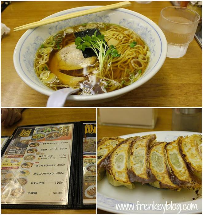 Dinner Ramen dan Gyoza di Asakusa