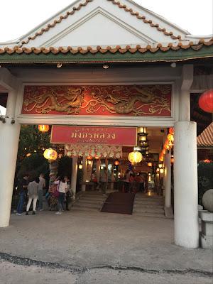 Mongkon Luang Restaurant