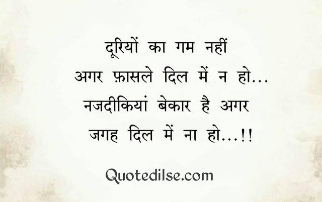 gulzar shayari in hindi on love