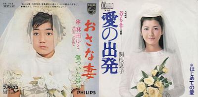 おさな妻、富島健夫の生まれた日に昭和の衝撃作品を思い出す