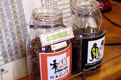 おすすめコーヒー:桃太郎の雫&鬼の涙