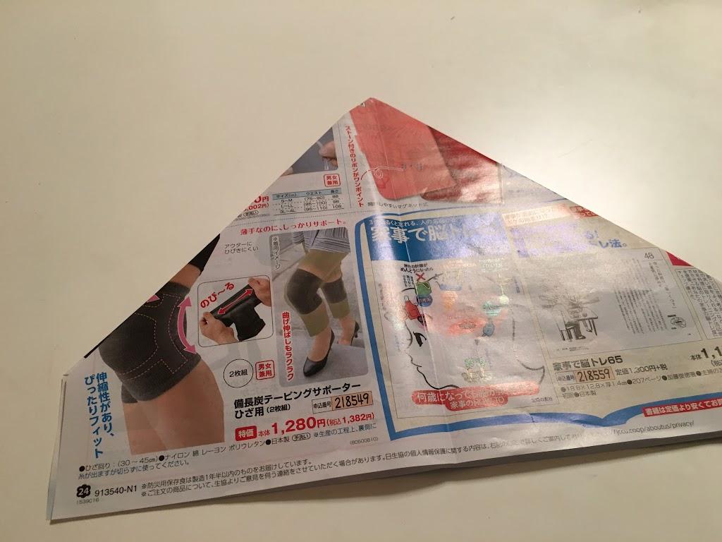 チラシごみ箱の折り方・作り方