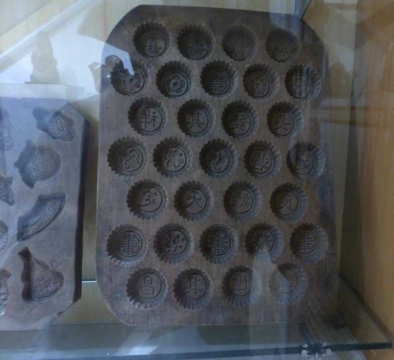 Danshui et une impressionnante collection de moules à gâteaux - P1240816.JPG