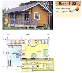 Проект бани 1 - 231