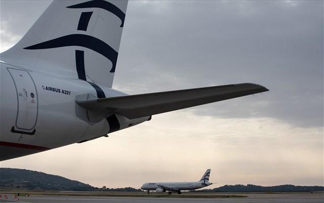 Aegean Airlines: Πτώση 70% στον τζίρο και ζημίες 44,3 εκατ. ευρώ