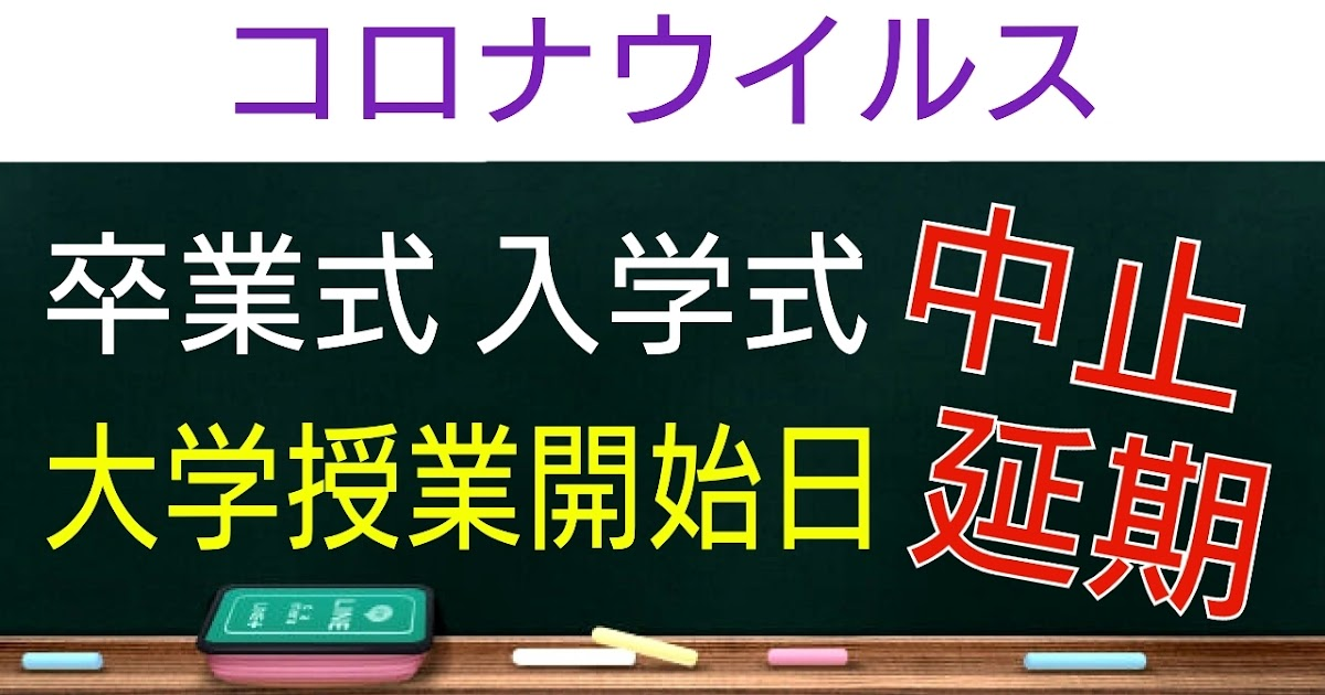 立教 オンライン 授業